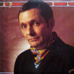 Art Pepper, Straight Life, Galaxy
